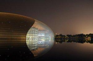 National Theatre - Beijing