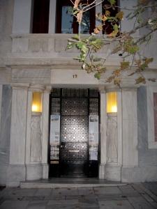 Doorway Nbr 17