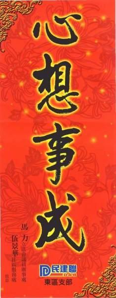 80698-huichun2006-3