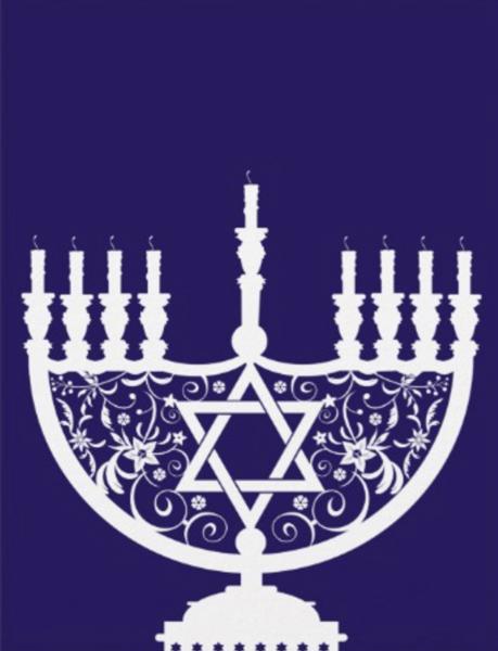 Hanukah-2018